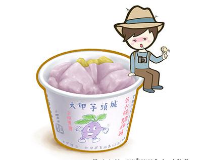 Taiwan taro sweet dessert in paper cup