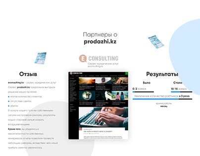 prodazhi web-design
