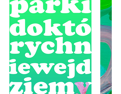 poster / parks which we will not enter