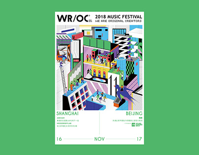 WROC MUSIC FESTIVAL VISUAL