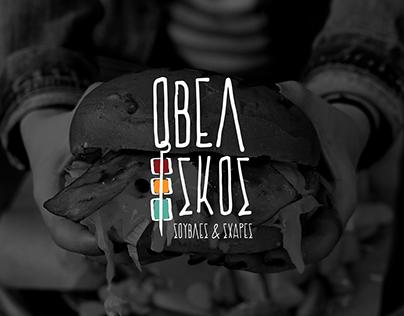 Oveliskos | Brand Identity