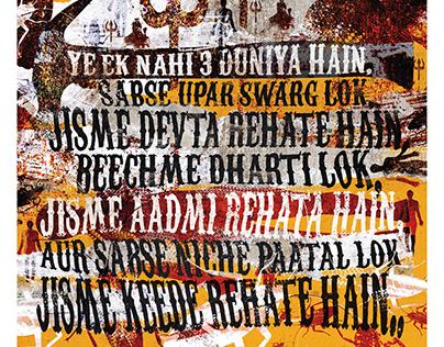 paatal lok dialogue poster