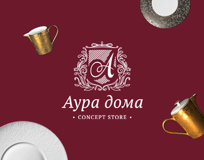 E-shop of tableware and accessories