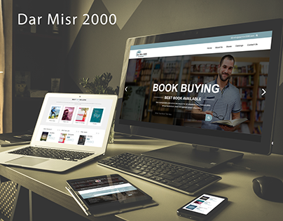 Dar Misr 2000 Website