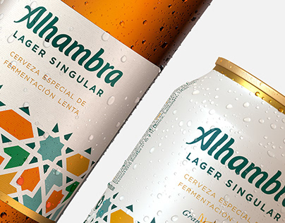 Cervezas Alhambra | CGI