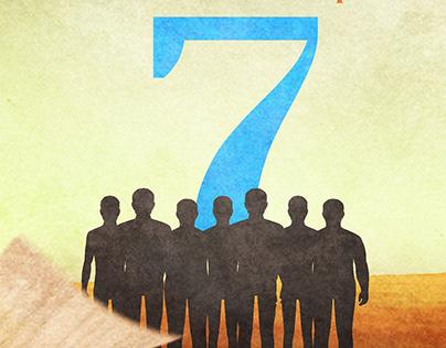 سبعة يظلهم الله في ظله يوم لا ظل إلا ظله