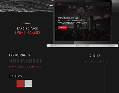 Landing page of event makers