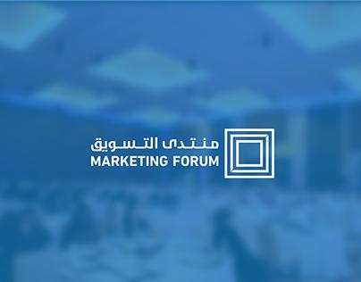 هوية منتدى التسويق | Brand Marketing Forum