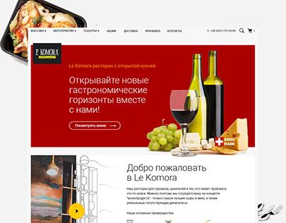 UI/UX design for Lekomora restaurant website   vol.2