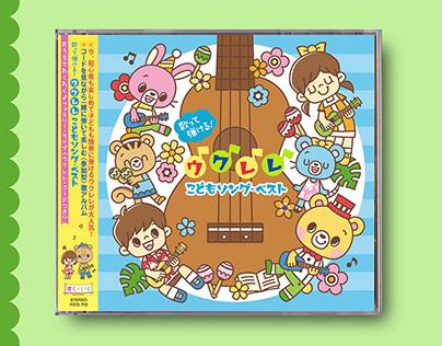 Ukulele children's CD jacket