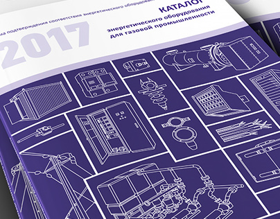 Advertising modules of industrial enterprises