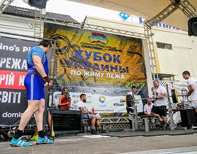 Event - Raw Lifting (Odessa, Ukraine)