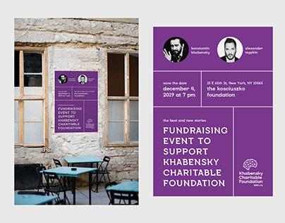 Konstantin Khabensky Charitable Foundation