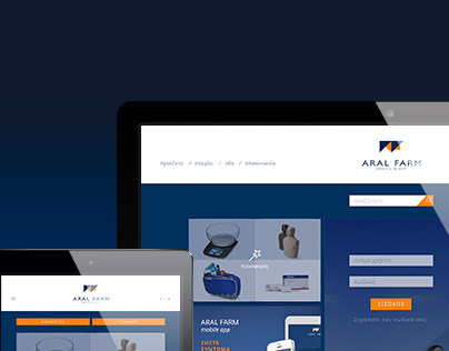 Aral Farm. Website