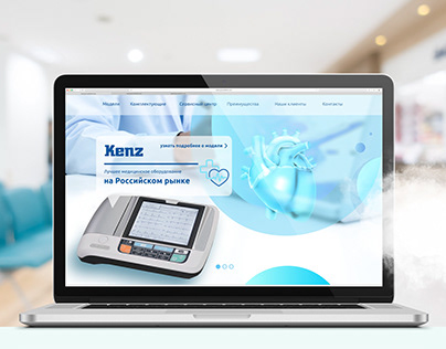 Website design-an online store selling heart monitors.