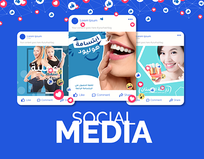Social Media Design | For Company Beauty Clinic