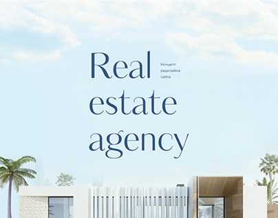 Real estate agency — redesign website concept