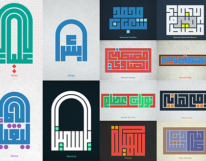 Random names of friends written in Kufi