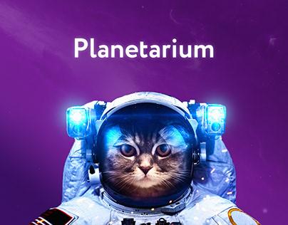 Planetarium | Landing page