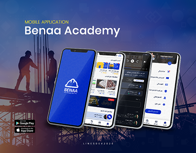 Benaa Academy - Mobile Application