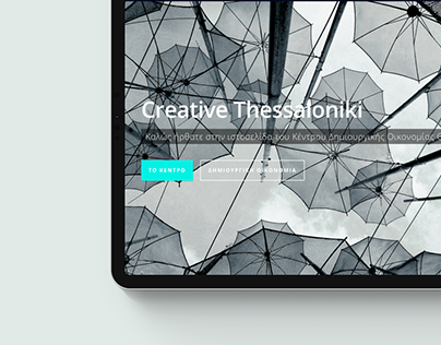 Creative Thessaloniki. Website design