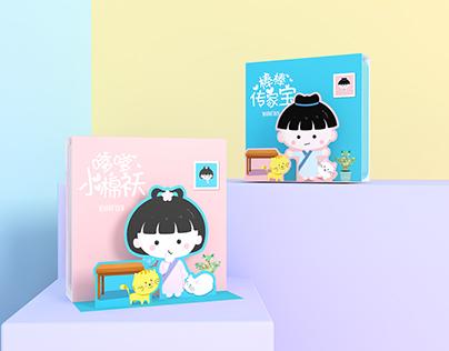 戎鹤品牌-礼盒包装设计案例 诞生喜饼(P1)