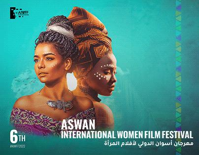 Aswan International Women Film Festival   Poster Design