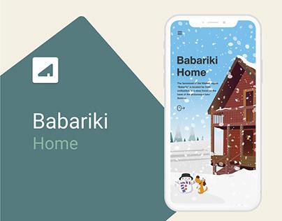 Babariki Home