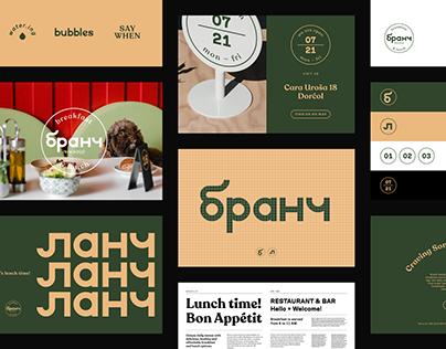Branč Restaurant — Identity