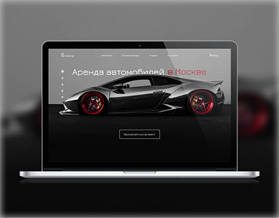Car rental in Moscow