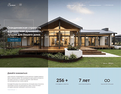 Landing Page for Construction Company