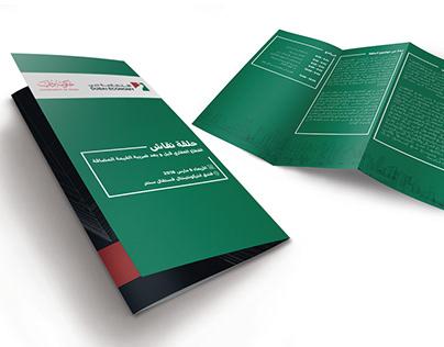 DED brochure