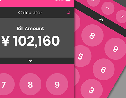 Adobe XD Daily Creative Challenge 2019 Day6 Calculator
