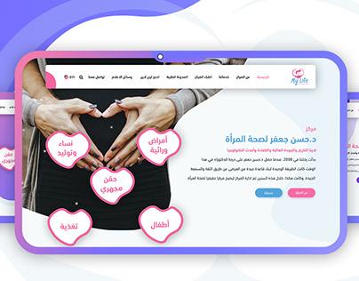 Dr Hassan Gaafar Healthcare Creative Multipurpose RTL