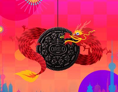 OREO Chinese New Year GIF Greetings TVC