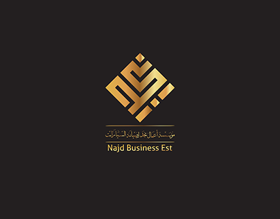 Najd Business Est Logo