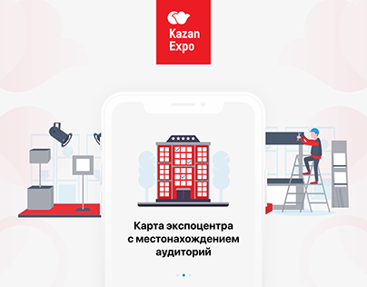 Kazan Expo. Mobile App iOS and Android