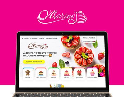 site design for a pastry shop