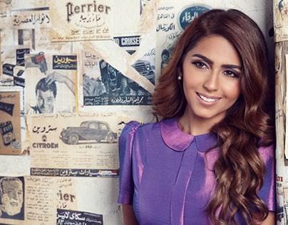 Layalina Bahrain Magazine