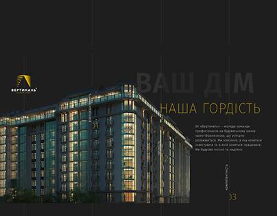 """Presentational Website for Real Estate """"Vertical"""""""