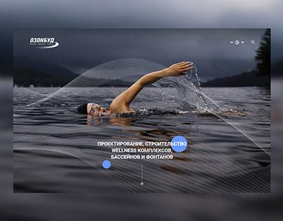 """Дизайн сайта для компании """"Озонбуд"""""""