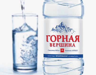 "Mineral water ""ГОРНАЯ ВЕРШИНА"""