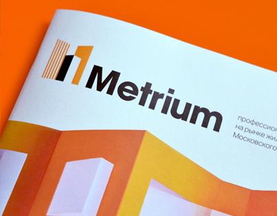 Metrium