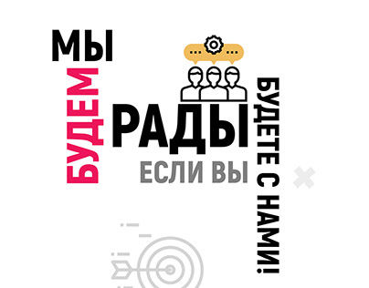 SmartPixel - Digital Agency