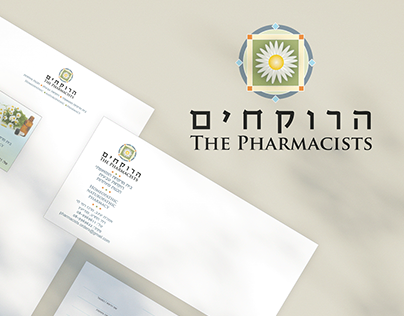The Pharmacists - branding & graphic design