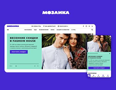 WEBSITE for shopping centre Mosaika