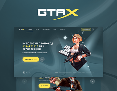 WEB DESIGN GTA 5
