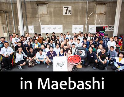 Design Jimoto vol.7 featuring XD in Maebashi