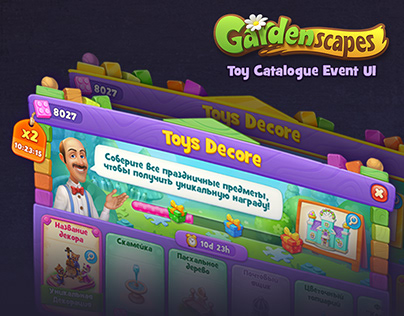 Toy Catalogue Event UI for Gardenscapes