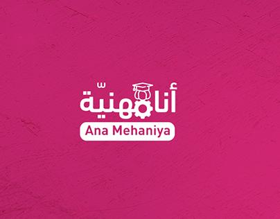 Ana Mehaniya